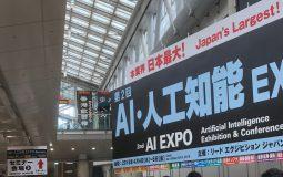 AI EXPO